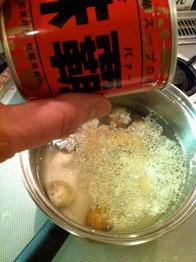 蛤 青梗菜 スープ レシピ