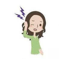 後頭部に痛みがある方にオーダー枕