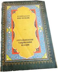 Азербайджанские танцевальные мелодии, старинные ноты
