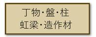 ※10/8更新