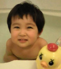 天木森(てんこもり)のお風呂入浴