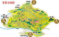 首里城 琉球風水 首里古地図