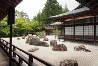 金剛峯寺 日本最大級の石庭「蟠龍庭」