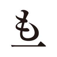 食器屋 器 ロゴ