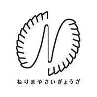 餃子 ロゴ