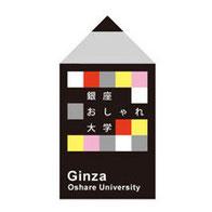 大学 ロゴ