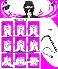 『戦国忍者最強列伝』イラスト制作
