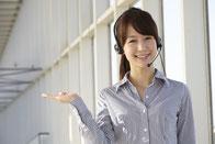 行政書士西尾真一事務所へのお問い合わせはこちらから