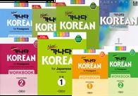 英会話 大阪、中国語、韓国語、TOEIC、英検対策なら大阪のiTOP英中韓会話へ。