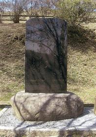 朝業の娘の歌と、それに対する朝業の返歌の歌碑。川崎城跡公園。
