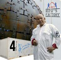 クマ'sコンテナギャラリー  KUMA's Container Gallery