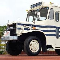 ボンネットバス博物館  Bonnet Bus Museum