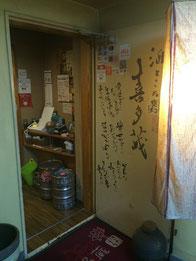 Kitazo 喜多蔵