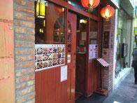 Seam Eett Taiwan Noodles  西門町台灣麵食