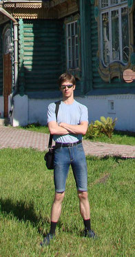 художник Мочалин Андрей Николаевич