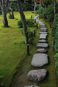 Pfad in Japan