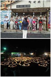 2016大川内山ボシ灯ろうまつり