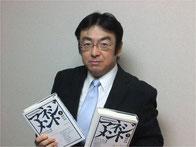 ※「引き続きよろしくお願いいたします!」代表取締役社長 田中  純