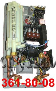Ремонт проточных водонагревателей AEG и Stiebel Eltron.