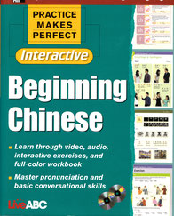Learn Chinese Language via Skype