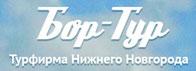http://bortur52.ru/makariev/
