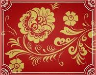 Русские орнаменты в векторе