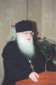Алексий Янг
