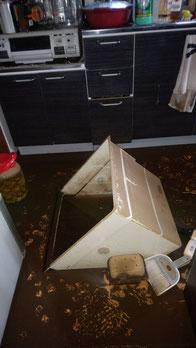 床上浸水で水が引いた台所 八街市 記録的大雨 冠水被害 床上浸水