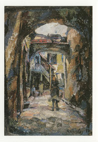 Rafael Chwoles. Kiemas gete, 1960 / A courtyard in the ghetto.