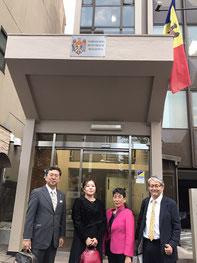 モルドバ共和国大使館前