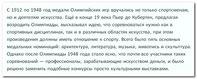 08.11.13 ОЛИМПИЙСКИЕ МЕДАЛИ ДЕЯТЕЛЯМ КУЛЬТУРЫ