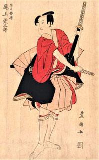 歌舞伎の「忠臣蔵」で人気の早野勘平(=萱野三平。『ウィキペディア(Wikipedia)』)