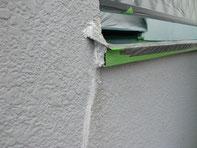 外壁補修:下地処理 施工後