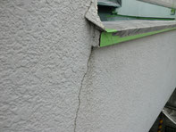 外壁補修:施工前