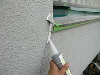 外壁補修:下地処理 施工中