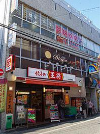 板橋区 大山駅前 マッサージ&足つぼ ほぐしTime