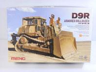 MENG Model(モンモデル) 1/35 DS9R 装甲ブルドーザー