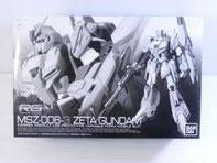 1/144 RG MSZ-006-3 ゼータガンダム3号機 「ガンダム新体験-0087-グリーン