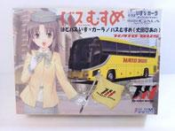 1/32 いすゞガーラ SHD はとバス/バスむすめ(大田ぴあの) 「観光バスシリーズ SP1」