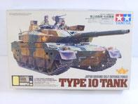 タミヤ 1/35 陸上自衛隊 10式戦車 DEF MODEL社製エッチングパーツ/戦車教導隊代表マーク付き  2014限定
