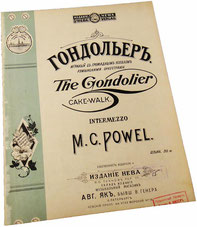 Гондольер, Вильям Полла, ноты для фортепиано