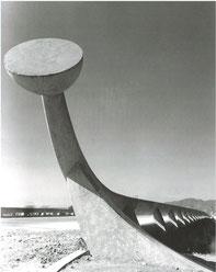 「つくる」 イサム・ノグチ 1953年