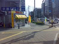 五条七本松・西行2