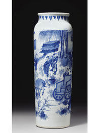 Tong ping; 'Sleeve' vase (Transitional period)