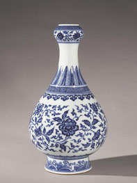Suantou ping; 'Garlic-head' vase (Qing dynasty)