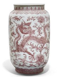 Denglong ping; 'Lantern' vase (Qing dynasty)