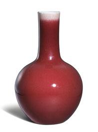 Tianqiu ping; 'Globular' vase (Qing dynasty)