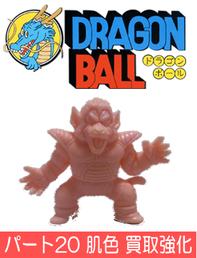 ドラゴンボール ドラ消し 消しゴム 買取 リサイクルショップMINATOKU