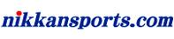 日刊スポーツのウェブサイト