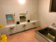 Japanese style bath room
